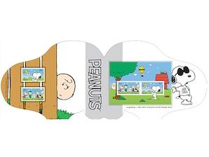 "Comic-Klappkarte ""Snoopy"""