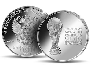 "3-Rubel-Silbermünze ""WM-Trophäe"""
