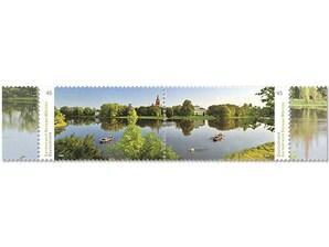 Gartenreich Dessau-Wörlitz, Zusammendruck 2 x 0,45 Euro