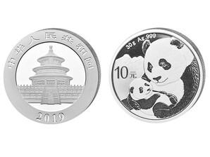 10 Yuan Silbermünze Panda 2019
