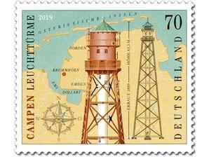 Leuchtturm Campen, Briefmarke zu 0,70 EUR, 10er-Bogen