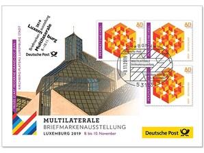 "Messebeleg ""Multilaterale Briefmarkenausstellung Luxemburg"" 2019"