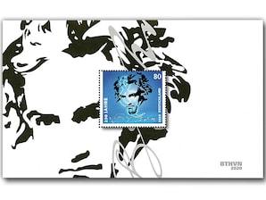 250. Geburtstag Ludwig van Beethoven, Philatelieblock zu 0,80 EUR, Blockausgabe