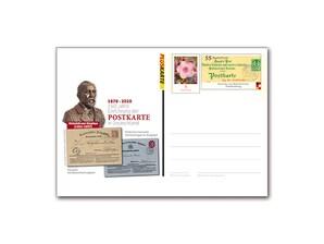 """Gedenkpostkarte """"150 Jahre Einführung der Postkarte in Deutschland"""""""
