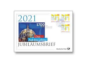 """Jubiläumsbrief """"1700 Jahre Jüdisches Leben in Deutschland"""""""