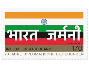 Indien - Deutschland 70 Jahre Diplomatische Beziehungen, nassklebende Briefmarke zu 1,70 EUR, 10er-Bogen