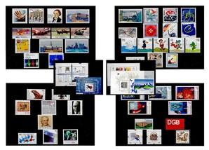 Bund, Briefmarken-Jahrgang 1999