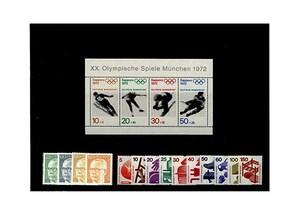 Bund, Briefmarken-Jahrgang 1971