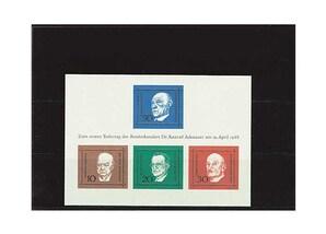 Bund, Briefmarken-Jahrgang 1968