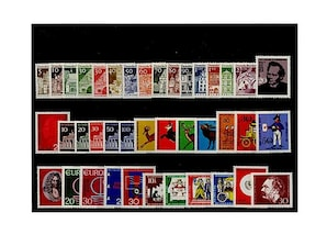 Bund, Briefmarken-Jahrgang 1966