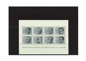 Bund, Briefmarken-Jahrgang 1964