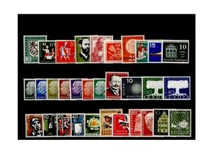 Bund, Briefmarken-Jahrgang 1957