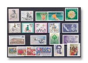 Berlin, Briefmarken-Jahrgang 1985