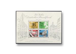 Berlin, Briefmarken-Jahrgang 1973