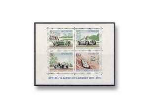 Berlin, Briefmarken-Jahrgang 1971