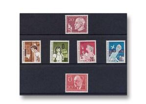 Berlin, Briefmarken-Jahrgang 1960