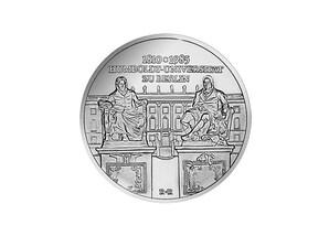 """DDR Münze: 10 Mark """"175jähriges Bestehen Humboldt-Universität Berlin"""",1985 (Vorzüglich/Stempelglanz)"""