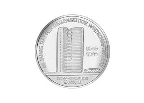 DDR Münze: 10 Mark 40. Best. d. Rates für gegens. Wirtschaftshilfe,1989 (Vorzüglich/Stempelglanz)
