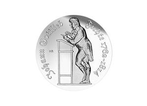 """DDR Münze: 10 Mark """"175. Todestag von Johann Gottlieb Fichte"""", 1990 (Vorzüglich/Stempelglanz)"""