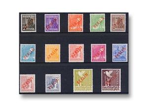 Berlin, Briefmarken-Jahrgang 1949 (021-034)