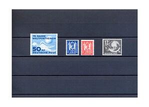 DDR, Briefmarken-Jahrgang 1949