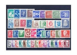 DDR, Briefmarken-Jahrgang 1952