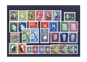 DDR, Briefmarken-Jahrgang 1957