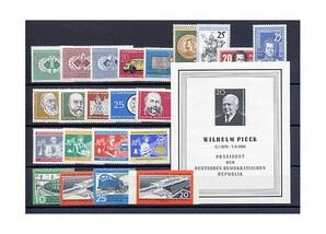 DDR, Briefmarken-Jahrgang 1960