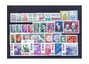 DDR, Briefmarken-Jahrgang 1961