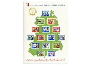 DDR, Briefmarken-Jahrgang 1964