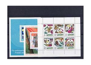DDR, Briefmarken-Jahrgang 1973