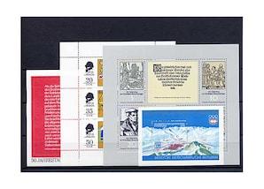 DDR, Briefmarken-Jahrgang 1975