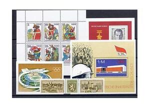 DDR, Briefmarken-Jahrgang 1976