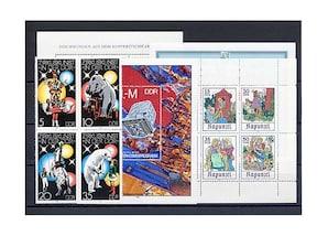 DDR, Briefmarken-Jahrgang 1978
