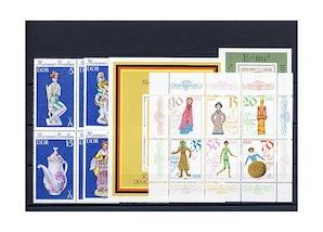 DDR, Briefmarken-Jahrgang 1979