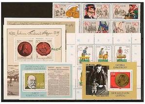 DDR, Briefmarken-Jahrgang 1982