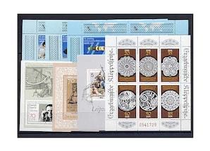 DDR, Briefmarken-Jahrgang 1988