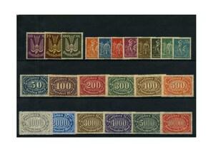 Deutsches Reich 1922