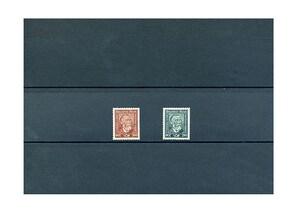 """Deutsches Reich 1924, """" H.v.Stephan"""" (362-363)"""
