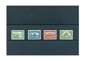 Deutsches Reich 1924, Bauwerke (364-367)
