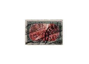 Deutsches Kaiserreich I, Reichsgründungsgedenkfeier, gestempelt